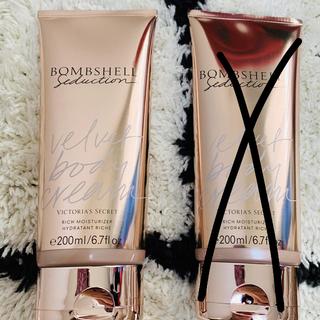 ヴィクトリアズシークレット(Victoria's Secret)の大人気VS Bombshell ボディクリームセット 新品未使用(ボディクリーム)