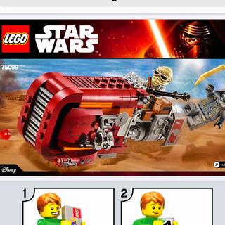 レゴ(Lego)のLEGO 75099 スターウォーズ レイ(知育玩具)