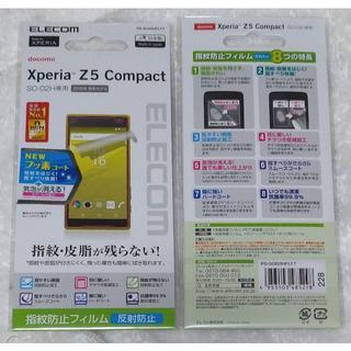 Xperia Z5 Compact(SO-02 フィルム 指紋/反射防止 228