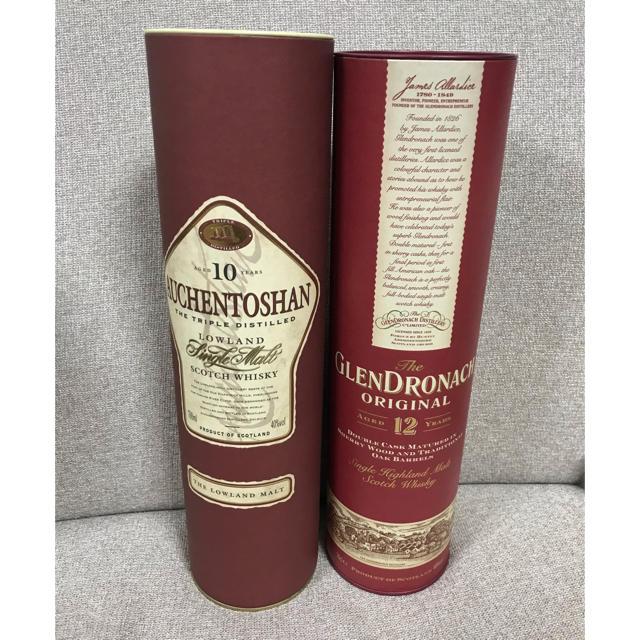 オーカントゥシャン 10年 グレンドロナック 12年 食品/飲料/酒の酒(ウイスキー)の商品写真