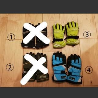 選べる!週末間に合う!キッズスキー手袋