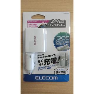エレコム(ELECOM)の【新品保証付】ELECOM 車載用アイコスIQOSホルダーダイレクトチャージャー(タバコグッズ)