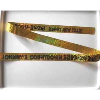 Johnny's - Johnnys カウントダウン 銀テープ ゴールド 美品