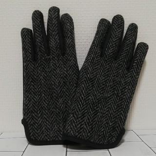 ハリスツイード(Harris Tweed)のハリスツイード コラボ手袋(手袋)