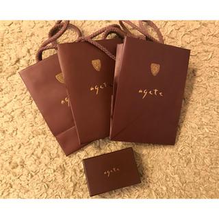 アガット(agete)のagate 紙袋&ケース(ショップ袋)