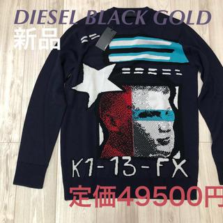 ブラックゴールド(BLACK GOLD)の新品 ディーゼルブラックゴールド DIESEL BLACK GOLD セーター(ニット/セーター)