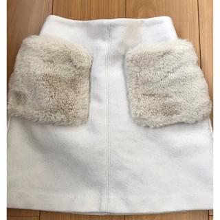 GU - GU  ファーポケットスカート 【130】