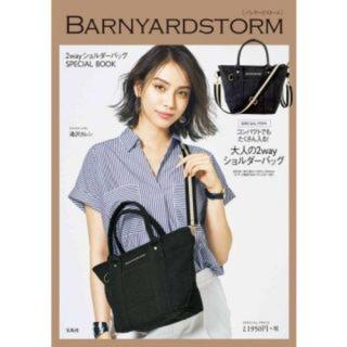BARNYARDSTORM - ☆バンヤードストーム☆2wayショルダーバック