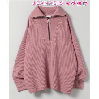 JEANASIS - 新品❣️ジーナシス 7GハーフZIPプルオーバー/867223