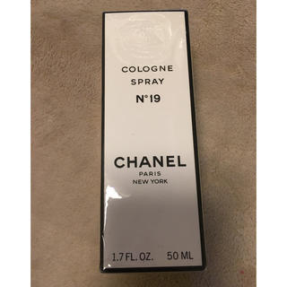 CHANEL - CHANELの香水 N19 50ml