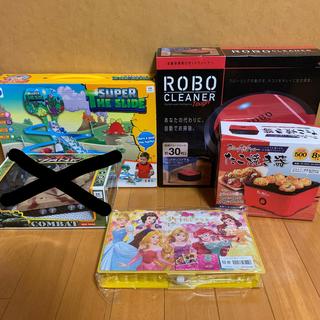 自動掃除ロボット(掃除機)