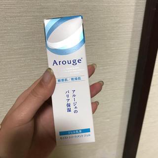 アルージェ(Arouge)のArouge ジェル乳液(乳液/ミルク)