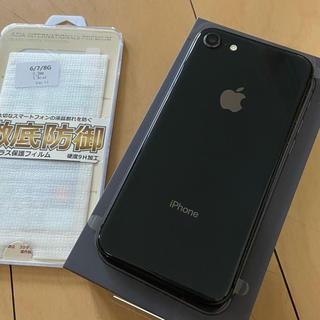Apple - iPhone  8  64GB  スペースグレー