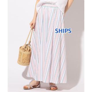 SHIPS - フリーサイズ  SHIPS シップス 春 ストライプ  ロングスカート ピンク