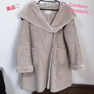 Couture Brooch - 【美品】2/19まで値下げ♡クチュールブローチ♡ムートンコート♡コート