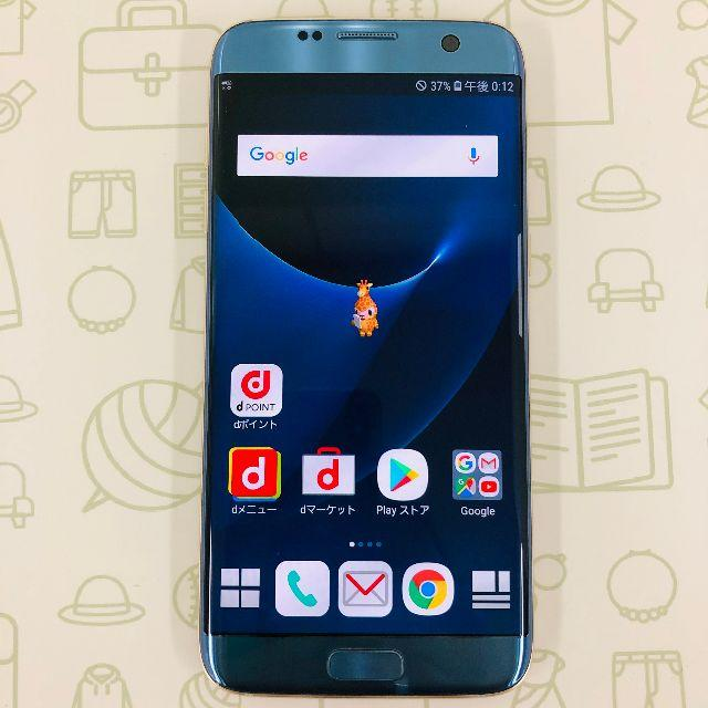 Galaxy(ギャラクシー)の【A】GalaxyS7/SC-02H/32/SIMフリー スマホ/家電/カメラのスマートフォン/携帯電話(スマートフォン本体)の商品写真