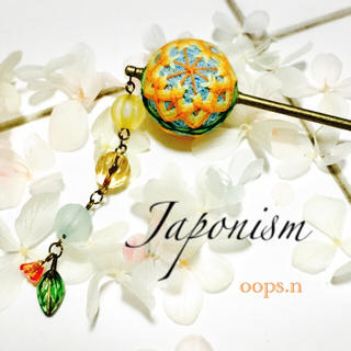 Japonism.170 簪 大和撫子 蜜柑 みかん 手毬 花と葉 かんざし 和(ヘアアクセサリー)