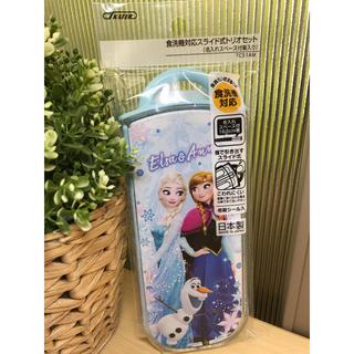 アナトユキノジョオウ(アナと雪の女王)のスケーター  トリオセット アナと雪の女王 ディズニー(弁当用品)