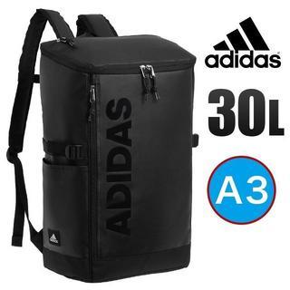 adidas - 2020年最新!■アディダス ボックス型リュックサック30L ブラック