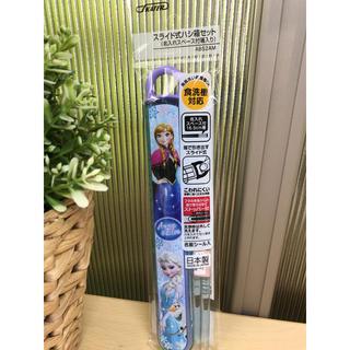 アナと雪の女王 - スケーター 箸 箸箱セット アナと雪の女王 ディズニー 日本製