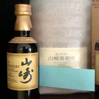 サントリー(サントリー)の山崎12年と山崎蒸溜所限定ウィスキー セット(ウイスキー)
