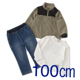 petit main - プティマイン  福袋 100 男の子用 ジャケット ボトムス 長袖Tシャツ