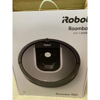 iRobot - iRobot アイロボット ロボット掃除機 ルンバ960
