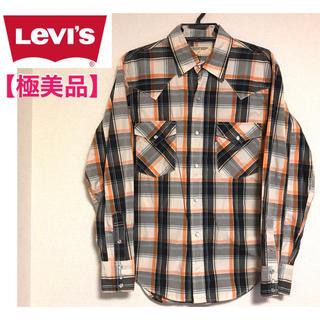 リーバイス(Levi's)の【極美品】LEVI'S(リーバイス )シャツ(シャツ)