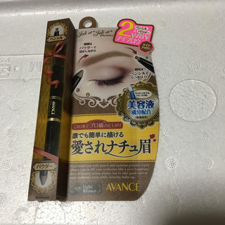 AVANCE - ジョリ・エ ジョリ・エ 2ウェイアイブロウ ライトブラウン(1本入)