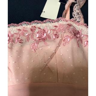 Wacoal - ワコール パルファージュ のキャミソール(淡いピンク)