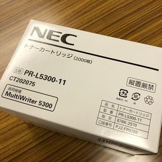 エヌイーシー(NEC)のNEC純正トナーカートリッジ PR-L5300-11 新品(OA機器)