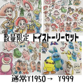 【106枚】 アルバムクラフト トイストーリー