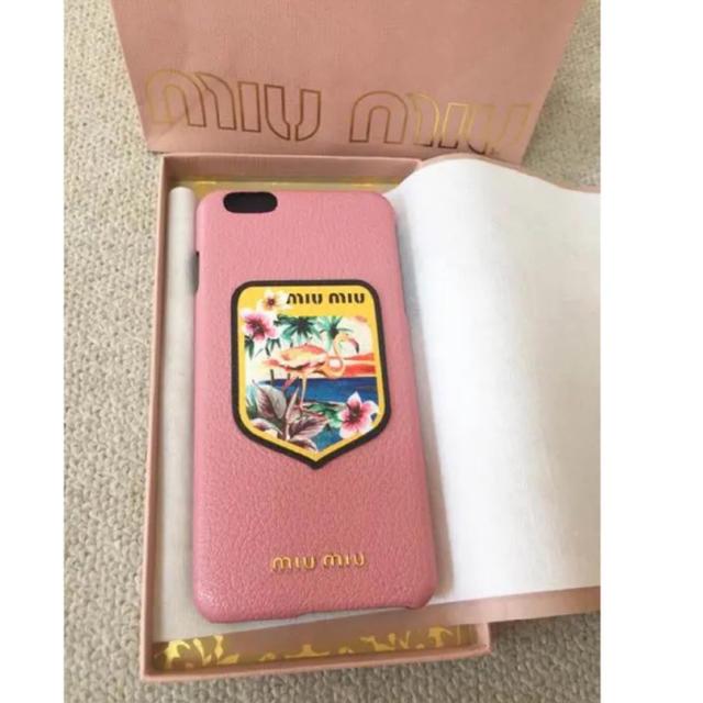 日本最大級エルメスiPhone11ProMaxケースシリコン,iphone7ケースシリコン