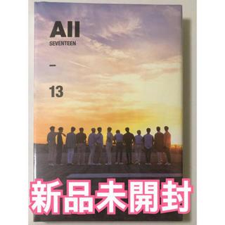 SEVENTEEN - seventeen 4th Mini Album: Al1 Ver.3 All