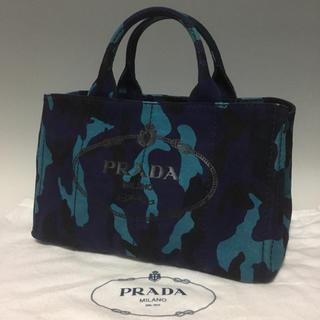 PRADA - PRADA 美品 カナパ 迷彩 2way ハンドバッグ カモフラ プラダ