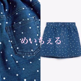ネクスト(NEXT)の【新品】next ブルー ドット柄デニムスカート(ヤンガー)(スカート)