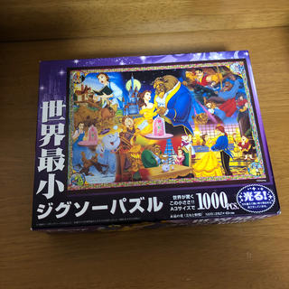 Disney - 世界最小ジグソーパズル ディズニー