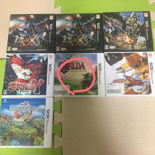 けんけん65様専用(ゲーム)