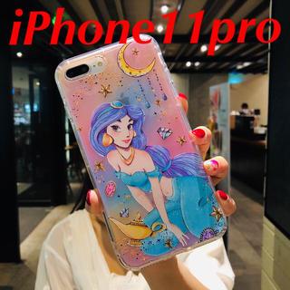 Disney - ジャスミン  可愛いiPhoneケース♡iPhone11pro