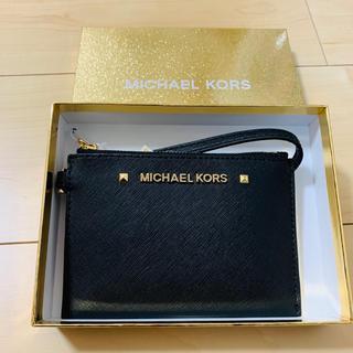 マイケルコース(Michael Kors)のMichael Kors マイケル・コース ポーチ ブラック 新品タグ付き(ポーチ)