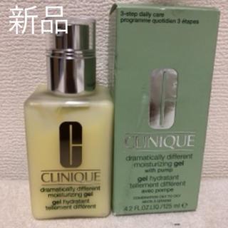クリニーク(CLINIQUE)の新品 クリニーク  乳液 DDMG 125ml(乳液/ミルク)