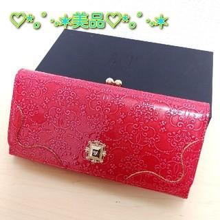 アナスイ(ANNA SUI)の美品 アナスイ ルーミー がま口長財布 赤 レッド(財布)