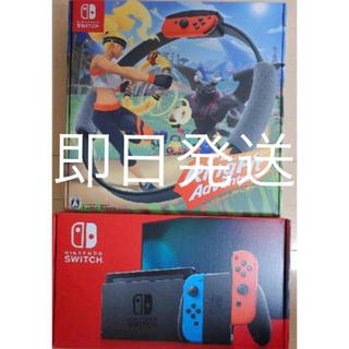 Nintendo Switch - 任天堂スイッチ リングフィットアドベンチャー