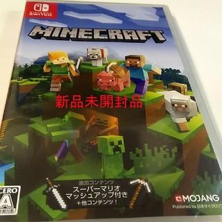任天堂 - 新品未開封 マインクラフト switchソフト