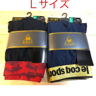 ルコックスポルティフ(le coq sportif)のルコック  ボクサーブリーフ❣️新品2枚❣️Lサイズ❣️(ボクサーパンツ)