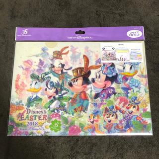 Disney - ディズニー クリアホルダー チケットケース
