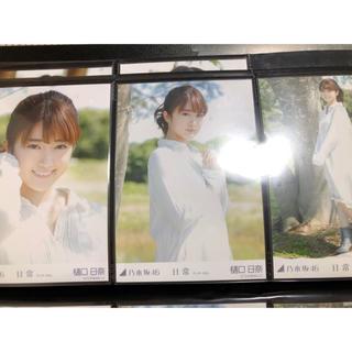 乃木坂46 - 乃木坂46 樋口日奈 生写真