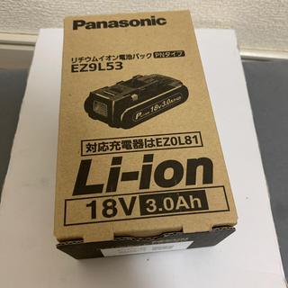 パナソニック(Panasonic)のパナソニック電動工具 バッテリー(工具/メンテナンス)