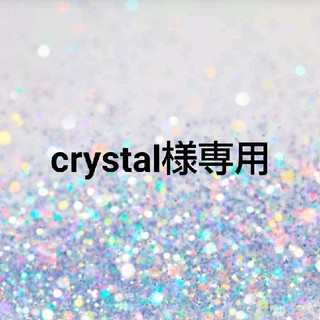 カネボウ(Kanebo)のcrystal様専用 ※追加分(日焼け止め/サンオイル)