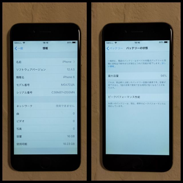 iPhone(アイフォーン)のiPhone 6 Space Gray 16 GB au スマホ/家電/カメラのスマートフォン/携帯電話(スマートフォン本体)の商品写真